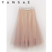 YANSAE Long Skirt 1ea