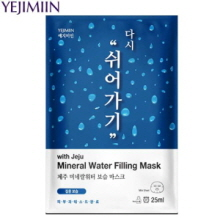 YEJIMIIN Mineral Water Filling Mask 25ml, YEJIMIIN