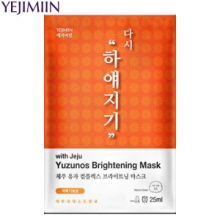 YEJIMIIN Yuzunos Brightening Mask 25ml, YEJIMIIN