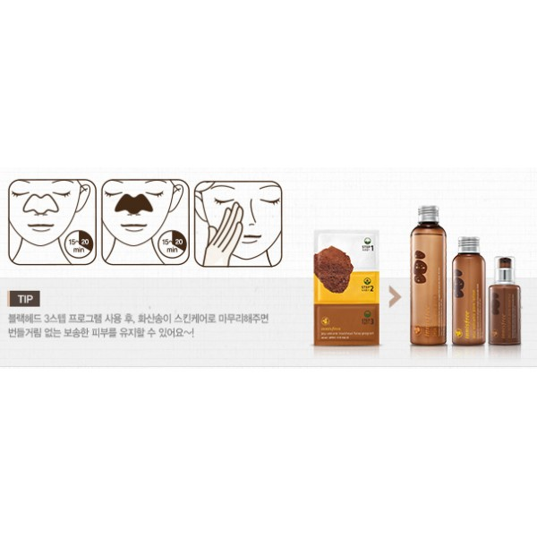 Beauty box korea innisfree jeju volcanic blackhead 3step program innisfree jeju volcanic blackhead 3step program 25g sciox Choice Image