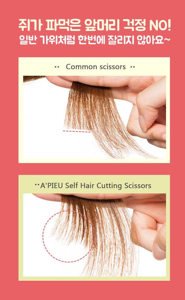 Self Haircut Kit