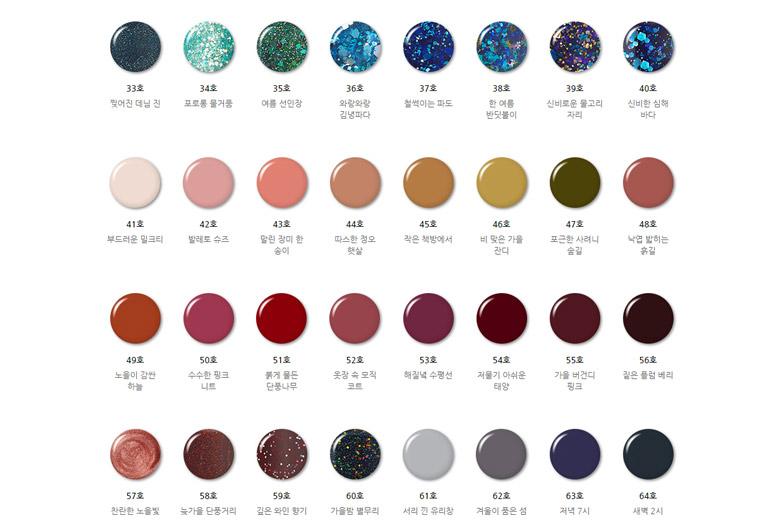 Beauty Box Korea Innisfree Real Color Nail Spring