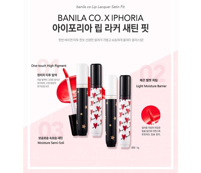 Beauty Box Korea