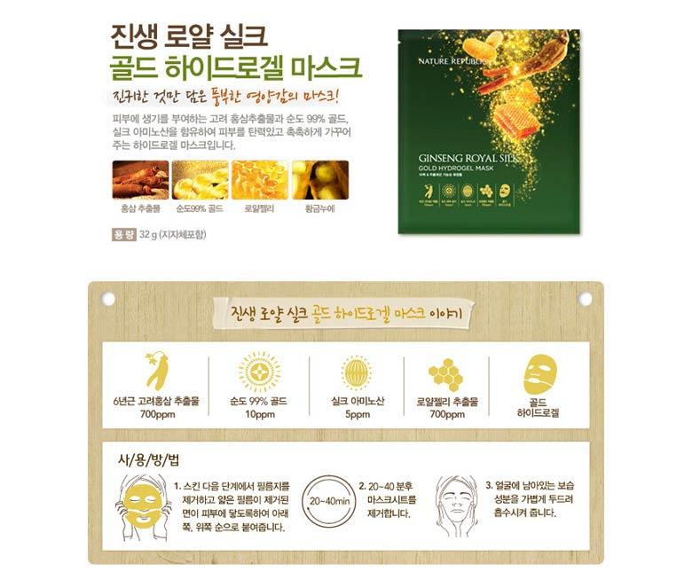 Kết quả hình ảnh cho Nature Republic Red Ginseng Royal Silk Gold Hydrogel Mask