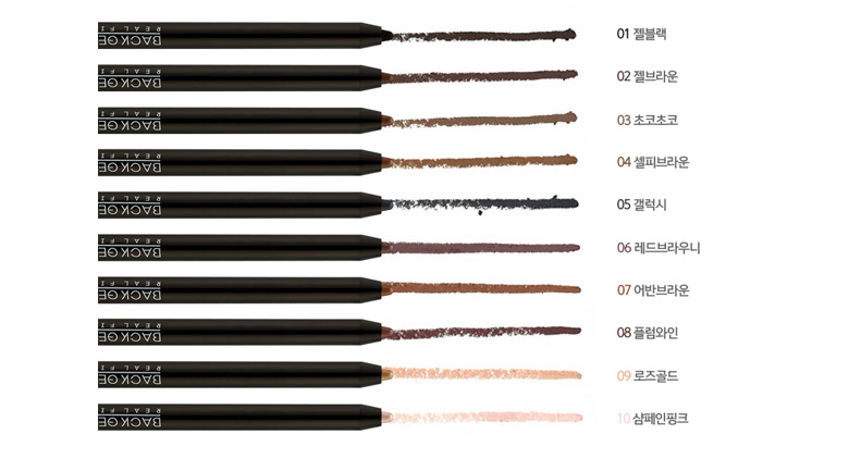 Gel Miracle Fit Super Proof Liner by TONYMOLY #4