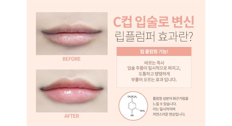 Beauty Box Korea - NAKEUP FACE C Cup Deep Volume Lip-Tox