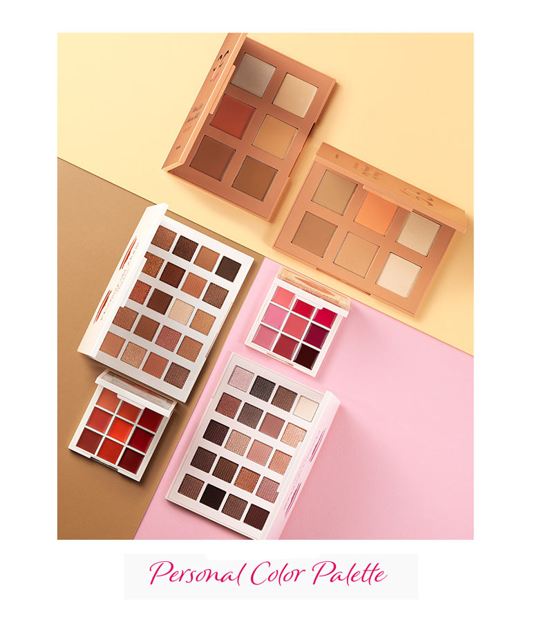Beauty box korea etude house personal color palette cool for Cool house products