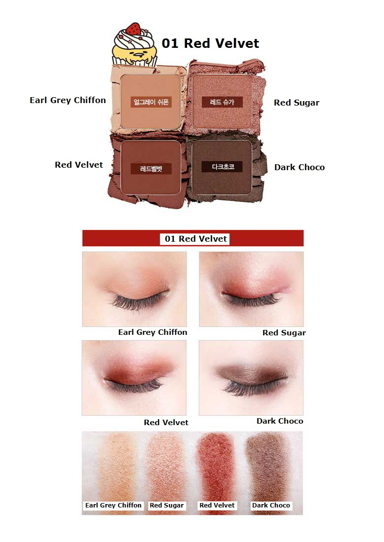 holika holika Lazy&Easy Gudetama cupcake eye shadow에 대한 이미지 검색결과