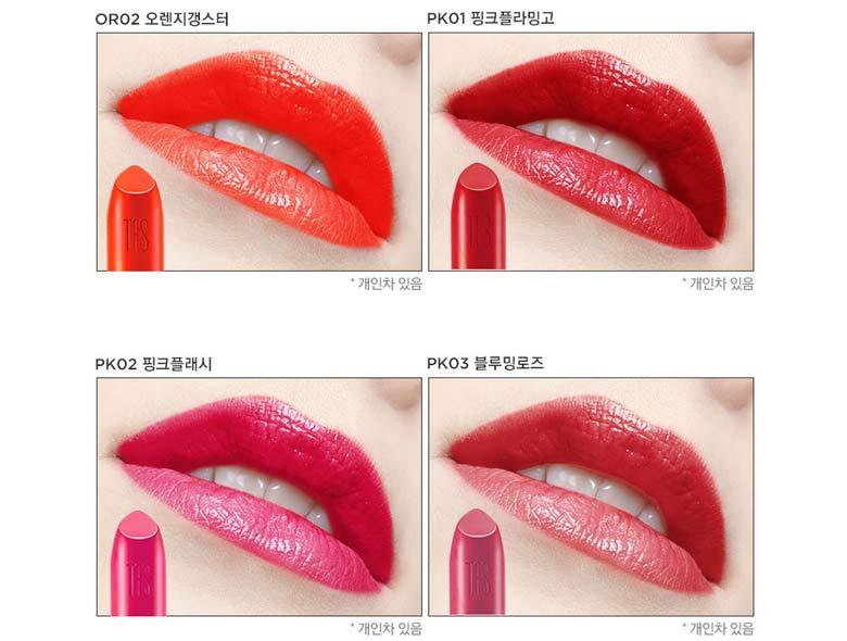 Beauty Box Korea - THE FACE SHOP Moisture Touch Lipstick 3