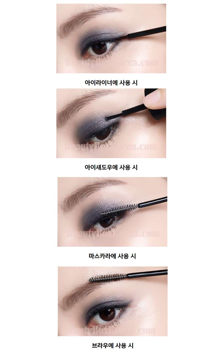 how to use eye primer and liner sealer