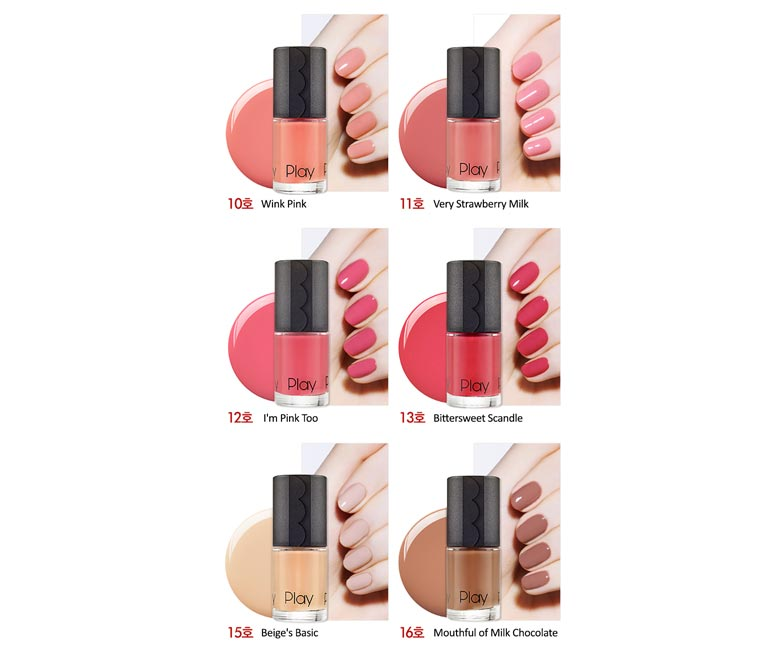 Beauty Box Korea - ETUDE HOUSE Play Nail 8ml | Best Price and Fast ...