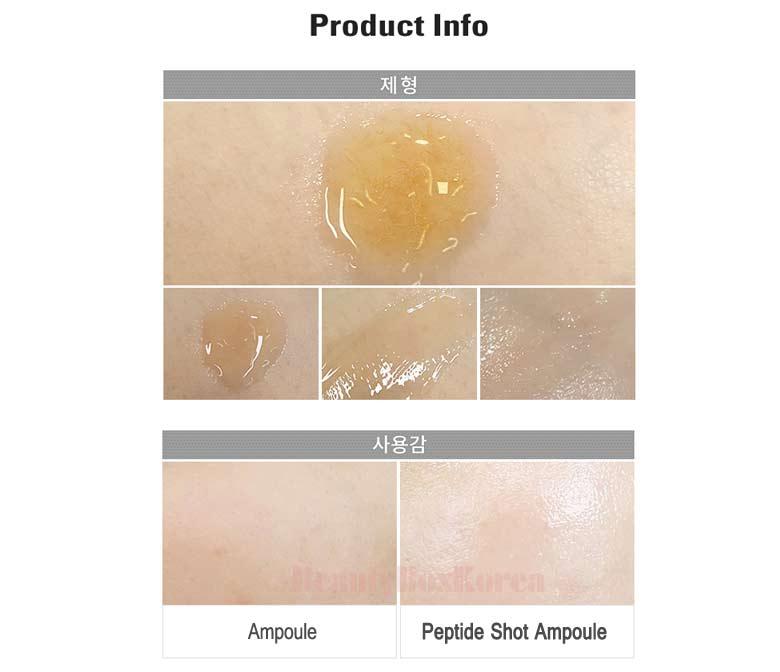 �ล�าร���หารู��า�สำหรั� Coreana Ample :N Peptide Shot Ampoule 100 ml.