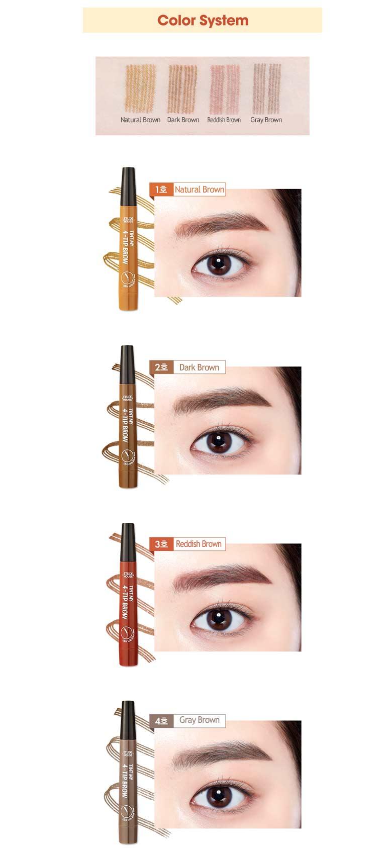 Beauty Box Korea Etude House Tint My 4 Tip Brow 2g Best Price Color