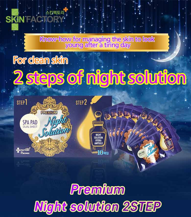 Beauty Box Korea Skinfactory Premium Night Solution 2
