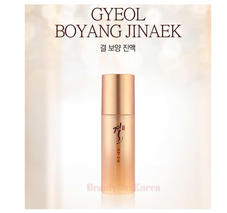 Kết quả hình ảnh cho GYEOL boyang jinaek