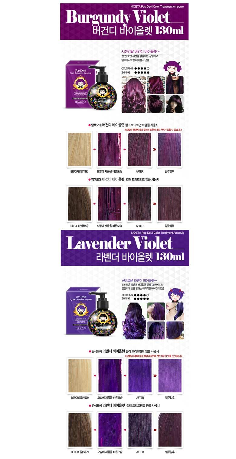 Beauty Box Korea Moeta Pop Devil Color Treatment Ampoule 130ml