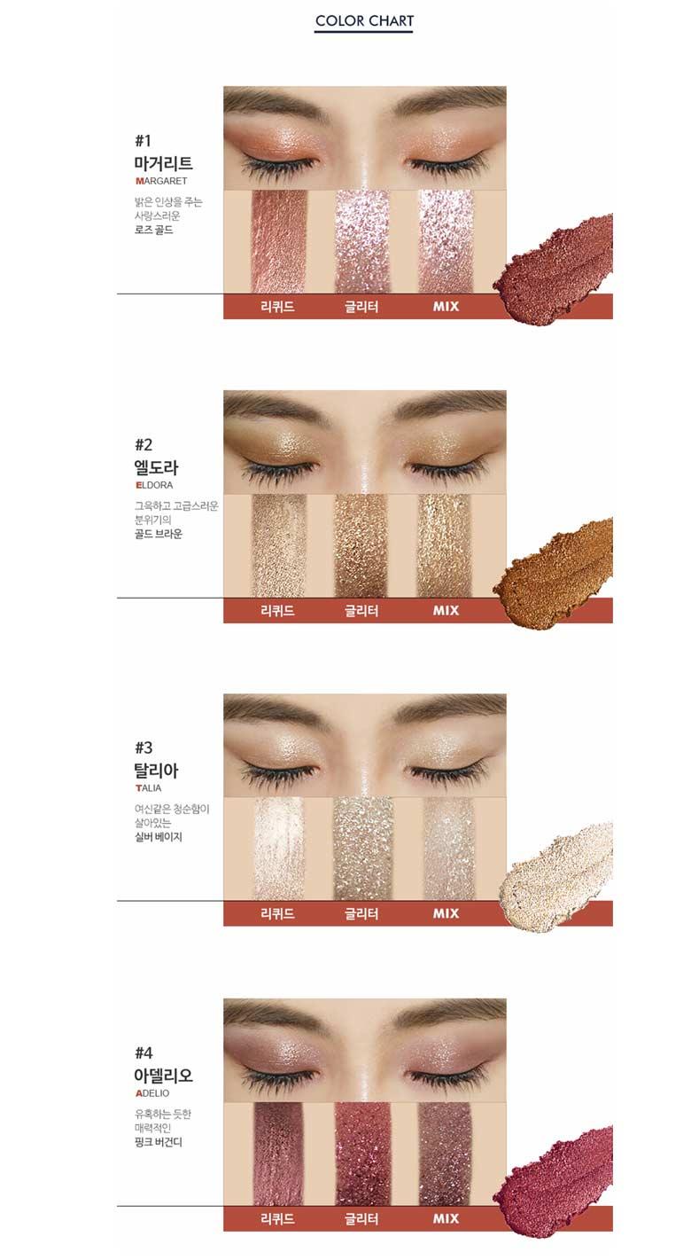 Beauty box korea touch in sol metallist liquid foil glitter essence of the metallic eye makeup geenschuldenfo Gallery
