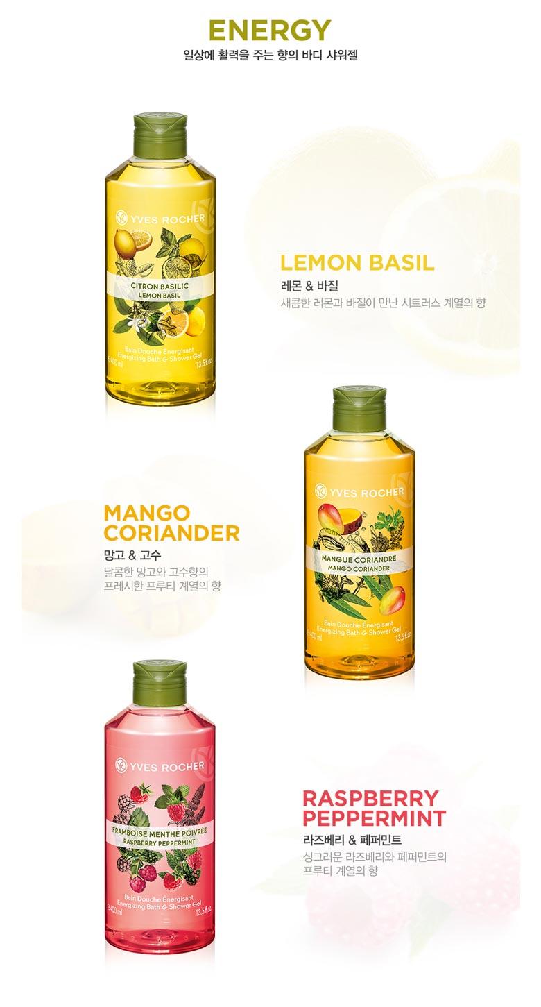 Kết quả hình ảnh cho Yves Rocher Lemon Basil Energizing Bath & Shower Gel 400ml