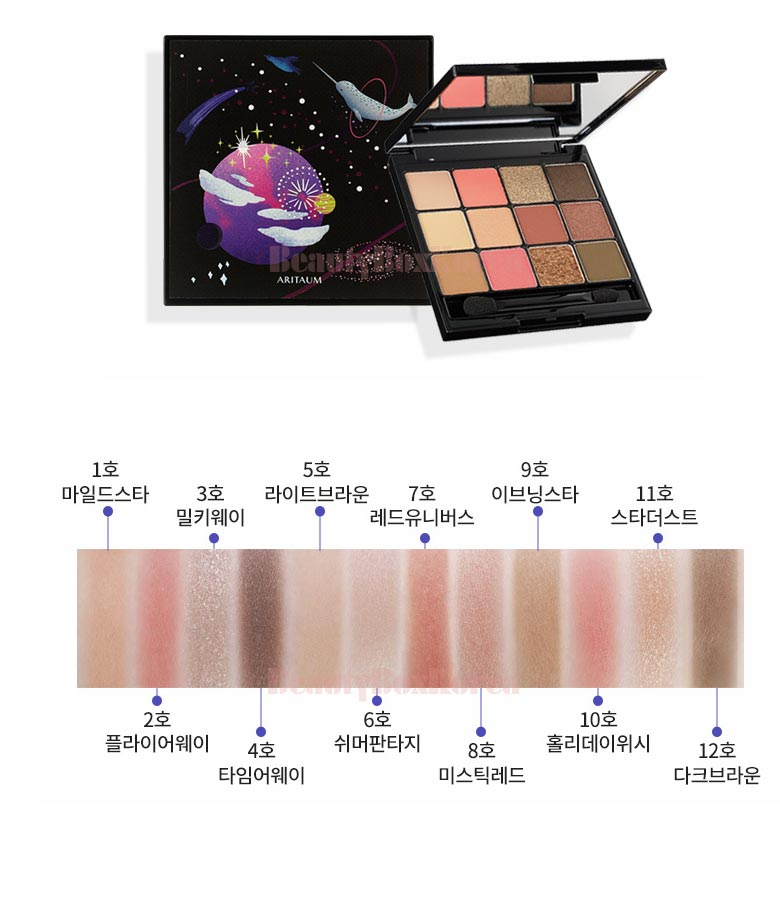 Image result for aritaum dreamy holiday eyeshadow palette