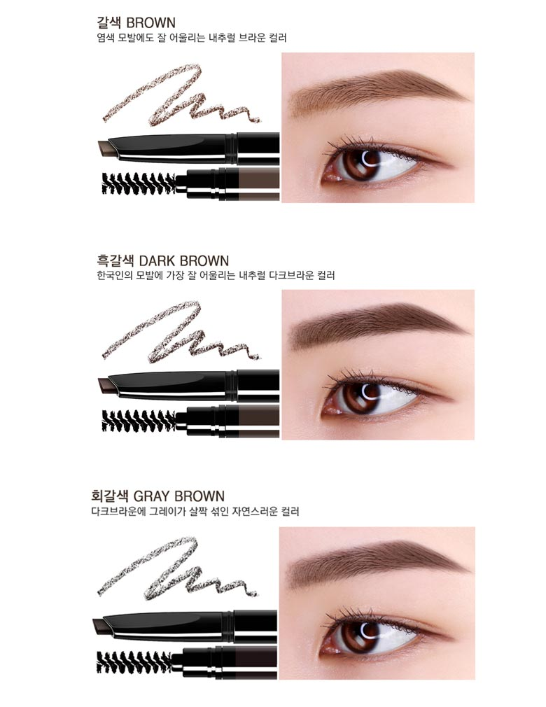 how to clean above the eyebrow