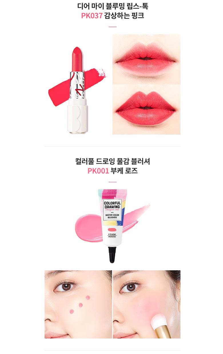 Beauty Box Korea Etude House Colorful Drawing Special Kit 3items Eyebrow Set Fantastic Color Eyes 07g6 01 Magenta