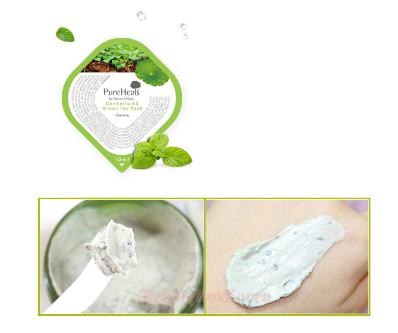 Ginseng Berry 80 Overnight Mask by pureheals #11