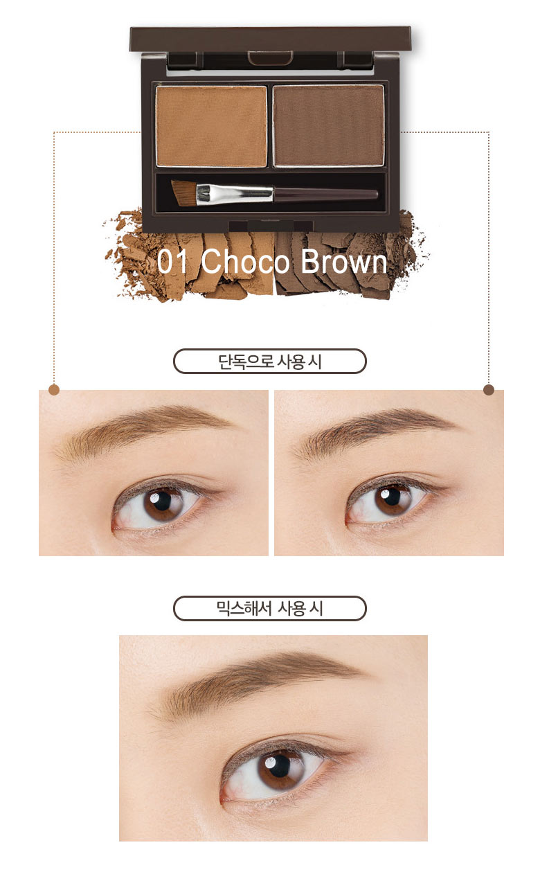 Beauty Box Korea Holika Holika Wonder Drawing Eyebrow Kit 2g2