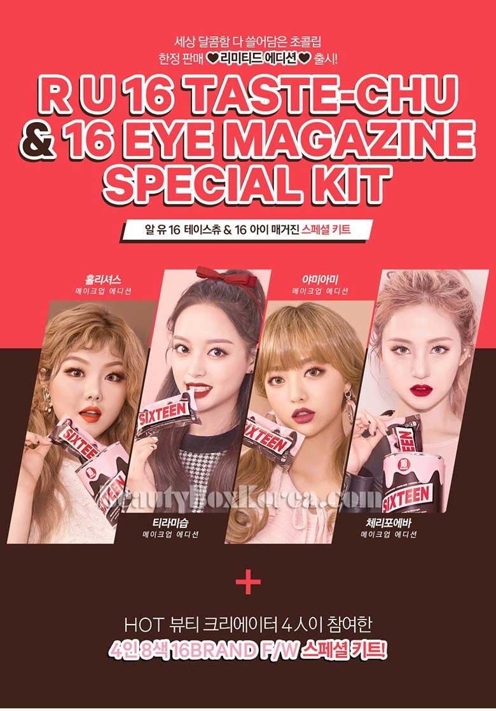 Beauty Box Korea 16brand R U 16 Taste Chu16 Eye Magazine Special Sixteen Shadow Brand 25g2 1ea