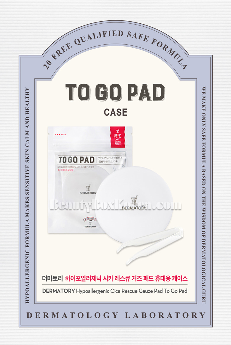 Beauty Box Korea Dermatory Hypoallergenic Cica Rescue Gauze Pad To